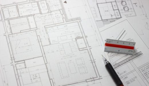 ペットサロンの進捗状況と今後のスケジュール