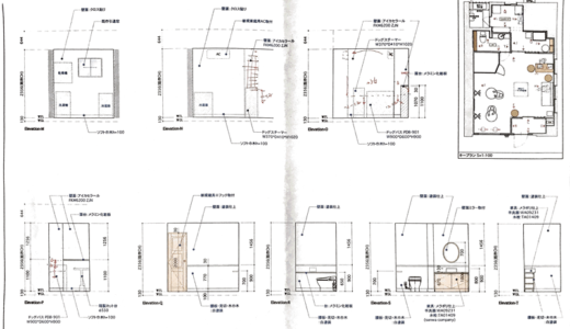 STEP3設計「実施設計図」