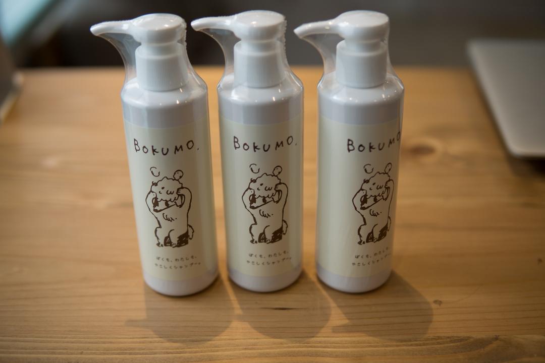 BOKUMO.シャンプーは人の髪も洗えます♪